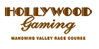 Hollywood Gaming Mahoning Valley Raceway